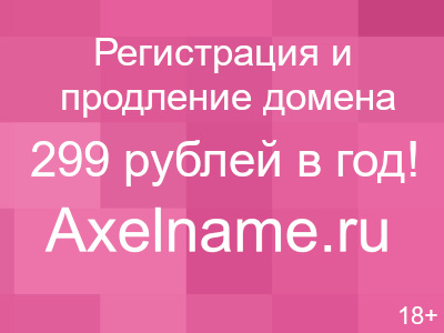 Racing for pinks слот для